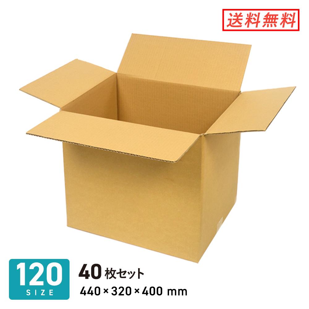 いつでも送料無料 A3用紙サイズの段ボール箱 ダンボール 段ボール箱 40枚セット 新品未使用 440×320×深さ400mm A3サイズ宅配120サイズ