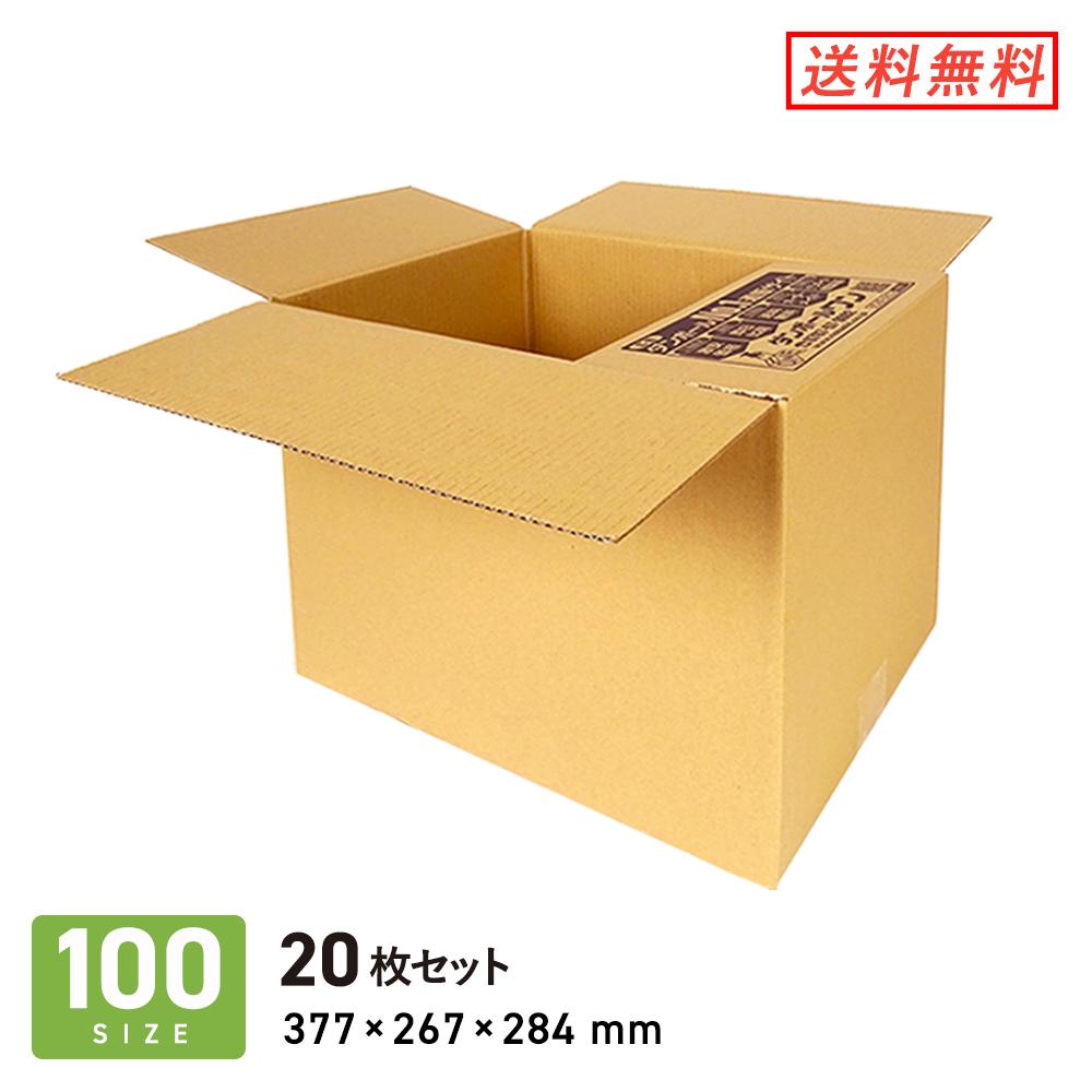 初回限定 広告入り激安ダンボール箱 ダンボール 段ボール箱 広告入り100サイズ 377×267×深さ284mm 20枚セット 初売り