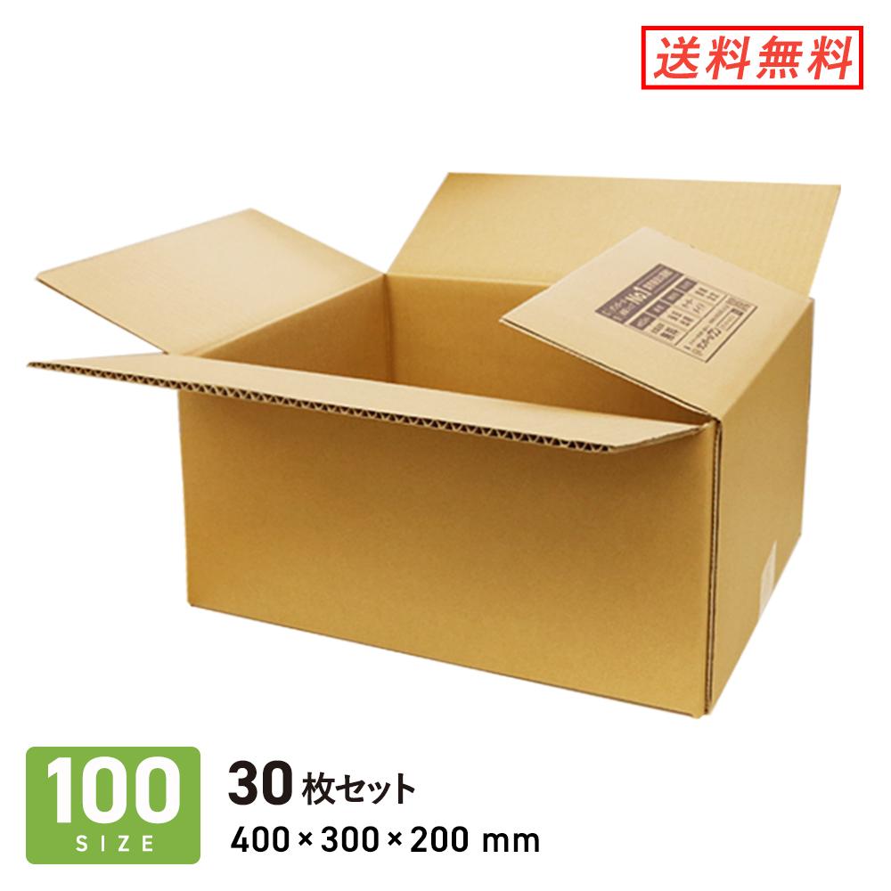 当社の広告が印刷されているから激安価格 ダンボール 段ボール箱 広告入り100サイズ 30枚セット 人気 送料無料激安祭 400×300×深さ200mm