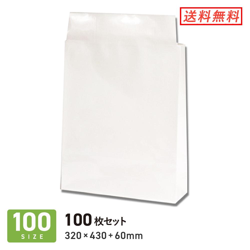 水濡れ防止タイプの宅配袋 耐水 ラミネート 宅配袋L 期間限定 白 高さ430mm 評価 100枚セット