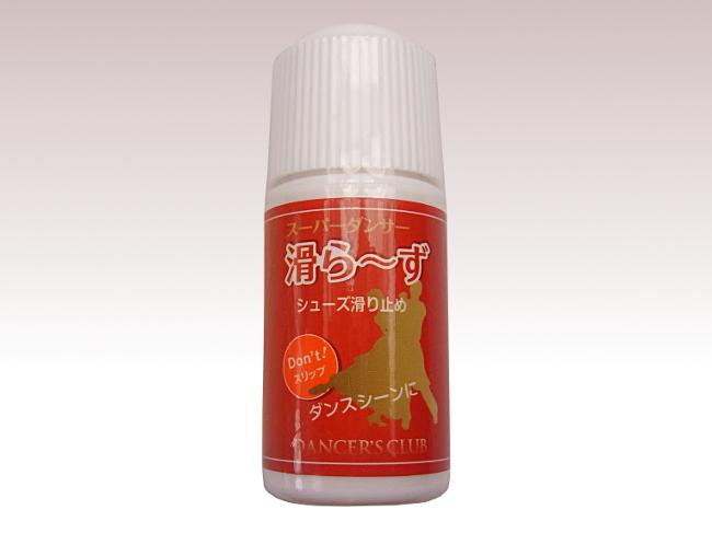 ダンスシューズ滑り止め ads japan dance shoes