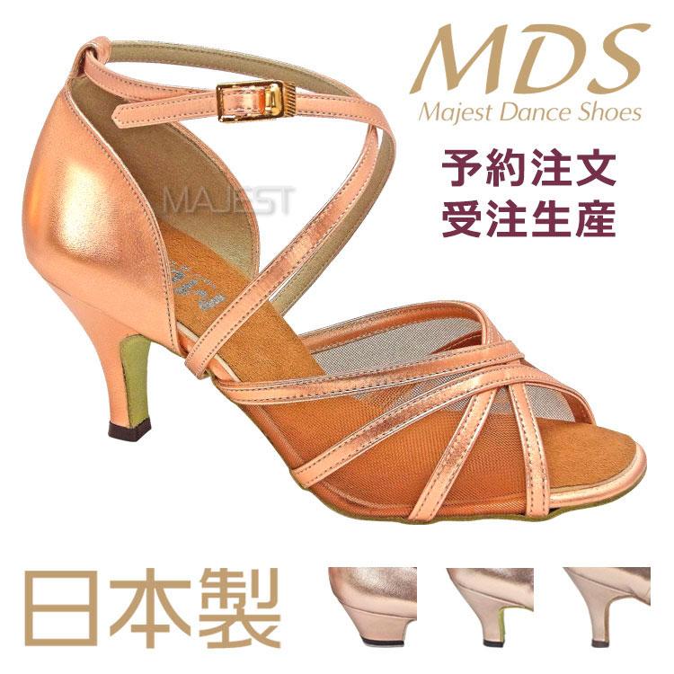 【受注生産】MDS 社交ダンスシューズ 日本製 ソフトクッション 女性 ラテン シューズ【送料無料】【サイズ交換送料無料】(YJ-LRC-99)おすすめ 人気 made in japan 社交ダンス 靴 レディース MAJEST マジェスト ダンスシューズ エーディーエス 合同会社
