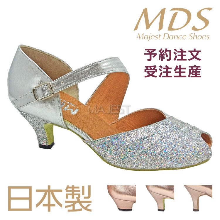 【予約注文】【受注生産】MDS 社交ダンスシューズ 日本製 ソフトクッション 女性 兼用 シューズ【送料無料】【サイズ交換送料無料】(YJ-K1-64-100)おすすめ made in japan 社交ダンス 靴 レディース MAJEST マジェスト ダンスシューズ エーディーエス 合同会社