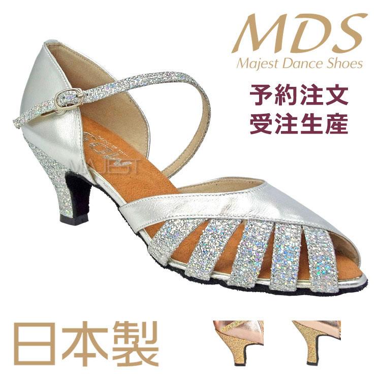 【予約注文】MDS 社交ダンスシューズ 日本製 ソフトクッション 女性 兼用 シューズ【送料無料】【サイズ交換送料無料】(YJ-K2-64-100)おすすめ made in japan 社交ダンス 靴 レディース MAJEST マジェスト ダンスシューズ エーディーエス 合同会社
