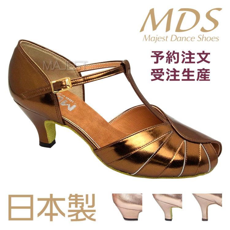 社交ダンスシューズ 兼用 MDS 日本製 ソフトクッション 女性 兼用 シューズ【送料無料】【サイズ交換送料無料】【予約注文】【受注生産】(YJ-K3-49-49)おすすめ 革 皮 made in japan 社交ダンス 靴 レディース MAJEST マジェスト ダンスシューズ エーディーエス 合同会社