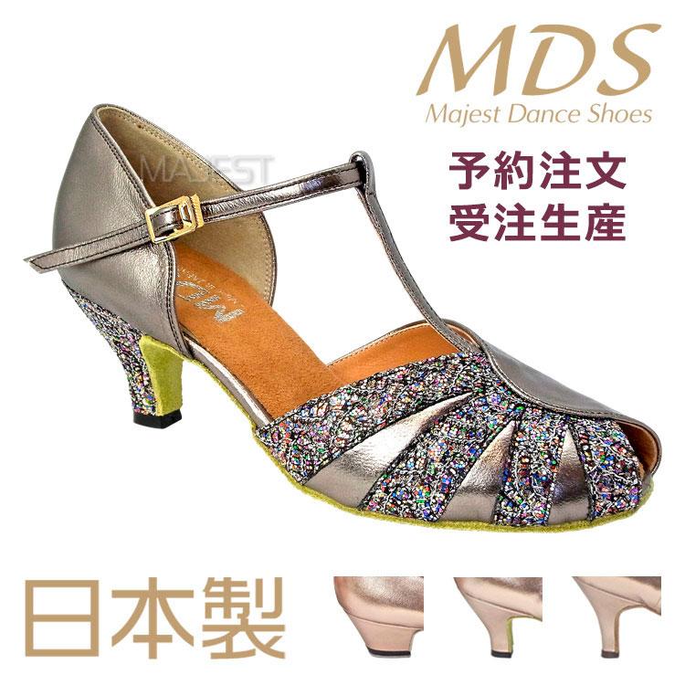 【予約注文】【受注生産】MDS 社交ダンスシューズ 日本製 ソフトクッション 女性 兼用 シューズ【送料無料】【サイズ交換送料無料】(YJ-K3-55-107)おすすめ made in japan 社交ダンス 靴 レディース MAJEST マジェスト ダンスシューズ エーディーエス 合同会社