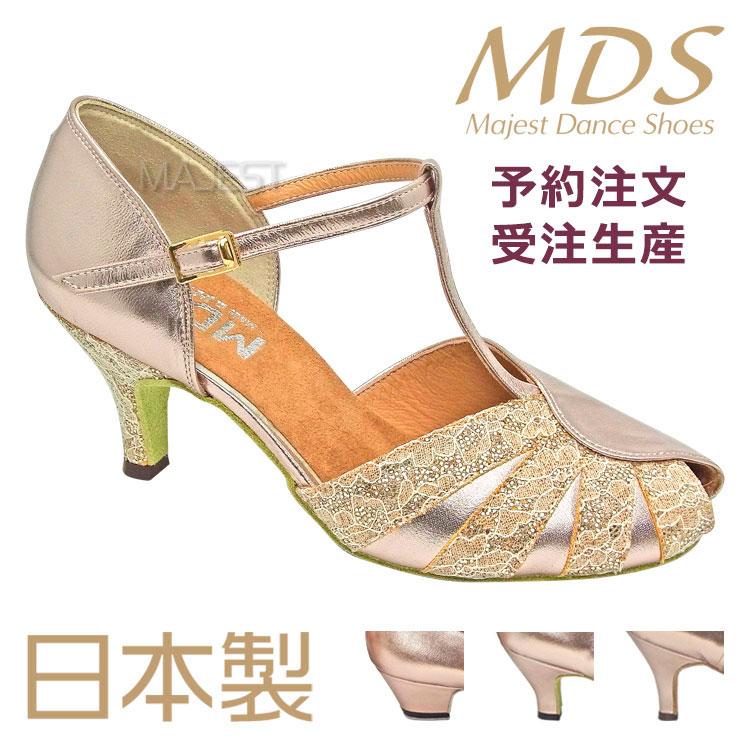社交ダンスシューズ 兼用 MDS 日本製 ソフトクッション 女性 兼用シューズ【送料無料】【サイズ交換送料無料】【予約注文】【受注生産】(YJ-K3-63-111) 本革 本皮 made in japan 社交ダンス 靴 レディース MAJEST マジェスト ダンスシューズ エーディーエス 合同会社