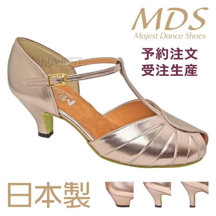 社交ダンスシューズ レディース MDS 日本製 ソフトクッション 女性 兼用 シューズ【送料無料】【サイズ交換送料無料】【予約注文】【受注生産】(YJ-K3-63-63)革 皮 made in japan 社交ダンス 靴 レディース MAJEST マジェスト ダンスシューズ エーディーエス 合同会社