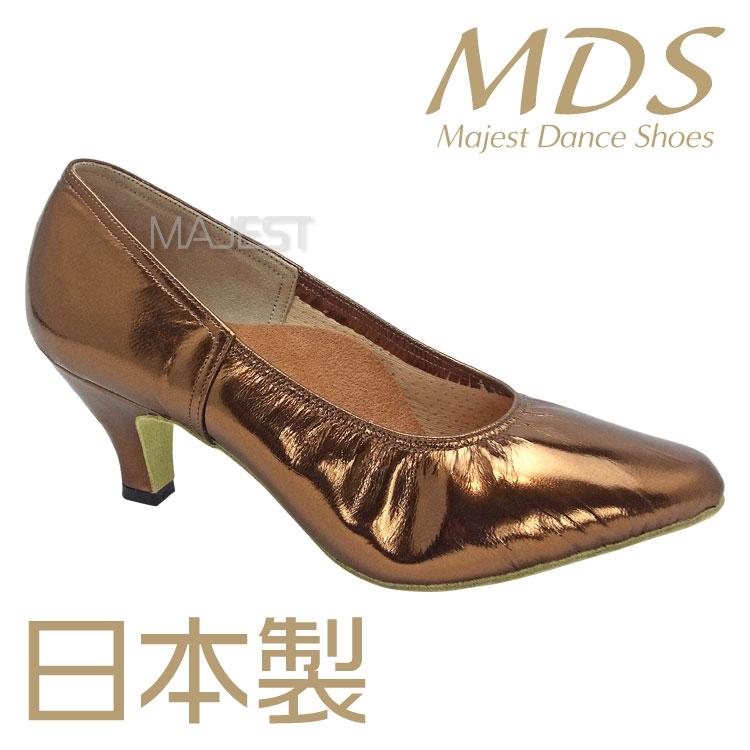 MDS ダンスシューズ 日本製 ソフトクッション 女性 モダン スタンダード シューズ【送料無料】【サイズ交換送料無料】(M-49)踊りやすい 高品質 国産 made in japan 社交 ダンス 靴 レディース MAJEST マジェスト ダンスシューズ エーディーエス 合同会社