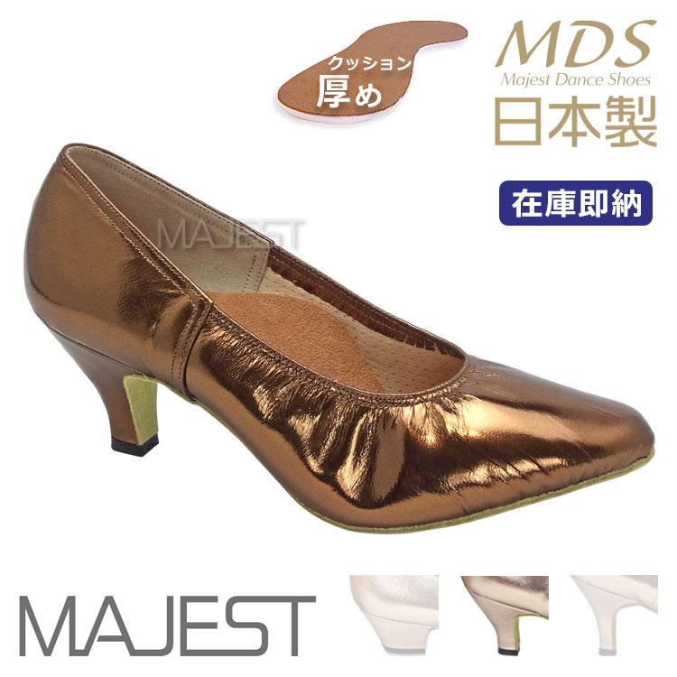社交ダンスシューズ レディース MDS 日本製としては厚めのインソールで疲れにくい 社交ダンス シューズ モダン 社交ダンスシューズモダン サイズ交換送料無料 ダンスシューズ 日本製 ソフトクッション 女性 スタンダード 送料無料 M-49 踊りやすい 高品質 社交 即納品 合同会社 靴 MAJEST japan 全国どこでも送料無料 ダンス 在庫即納 エーディーエス 春の新作 革 in 皮 マジェスト 即納 made