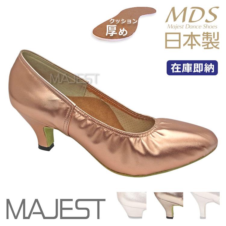 社交ダンス モダンシューズ MDS 日本製としては厚めのインソールで疲れにくい 品質検査済 社交ダンスシューズ モダン 爆安 シューズ ダンスシューズ サイズ交換送料無料 レディース 日本製 ソフトクッション 女性 スタンダードシューズ 送料無料 M-99 靴 即納品 踊りやすい 在庫即納 国産 合同会社 即納 made マジェスト エーディーエス 皮 japan 革 MAJEST in