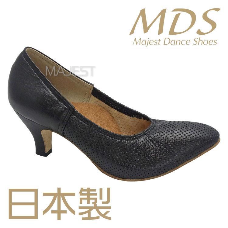 MDS ダンスシューズ 日本製 ソフトクッション 女性 モダン スタンダード シューズ【送料無料】【サイズ交換送料無料】(MP-09)踊りやすい 高品質 国産 made in japan 社交 ダンス 靴 レディース MAJEST マジェスト ダンスシューズ エーディーエス 合同会社