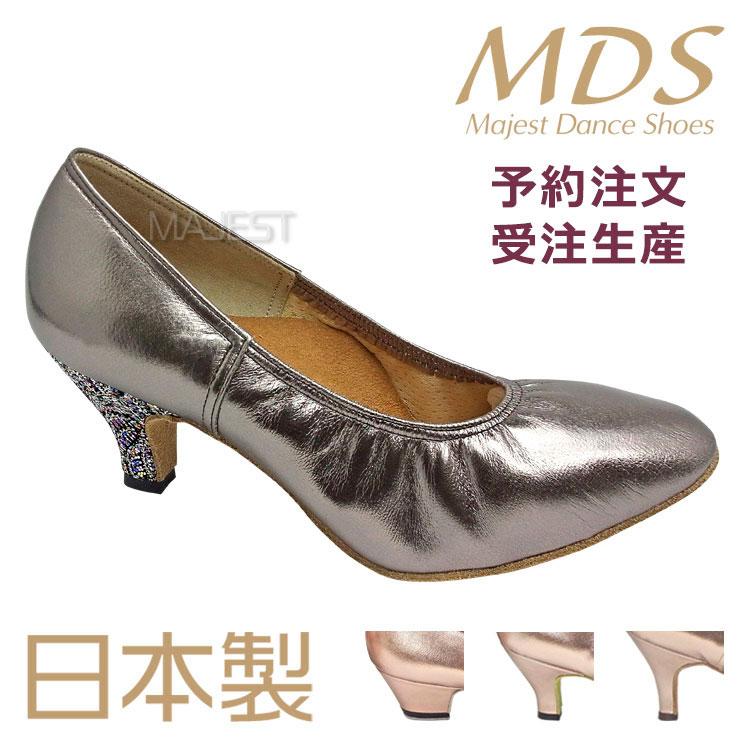 社交ダンス モダンシューズ MDS 日本製 ソフトクッション 女性 モダン スタンダード シューズ【送料無料】【サイズ交換送料無料】【受注生産】(YJ-M-55-107) 革 皮 made in japan 社交ダンス 靴 レディース MAJEST マジェスト ダンスシューズ エーディーエス 合同会社