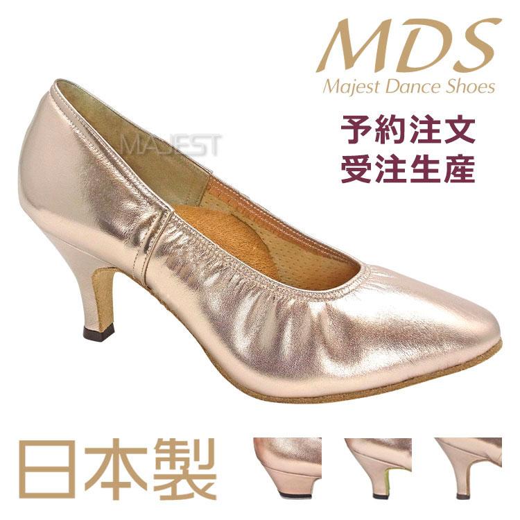 【予約注文】【受注生産】MDS 社交ダンスシューズ 日本製 ソフトクッション 女性 モダン スタンダード シューズ【送料無料】【サイズ交換送料無料】(YJ-M-63)おすすめ made in japan 社交ダンス 靴 レディース MAJEST マジェスト ダンスシューズ エーディーエス 合同会社