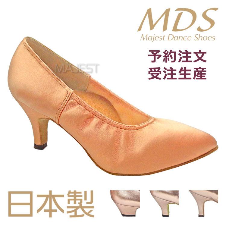 社交ダンスシューズ レディース MDS 日本製 ソフトクッション 女性 モダン スタンダード シューズ【送料無料】【サイズ交換送料無料】【予約注文】【受注生産】(YJ-M-70)おすすめ made in japan 社交ダンス 靴 MAJEST マジェスト ダンスシューズ エーディーエス 合同会社