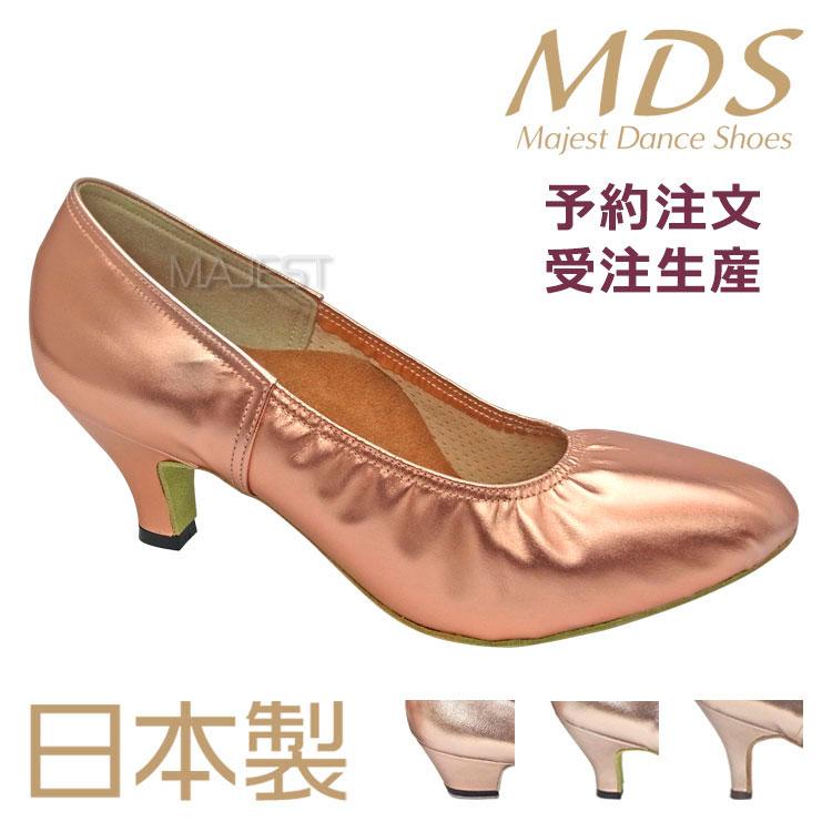社交ダンス モダンシューズ MDS 日本製 ソフトクッション 女性 スタンダードシューズ【送料無料】【サイズ交換送料無料】【予約注文】【受注生産】(YJ-M-99) 革 皮 made in japan 社交ダンス 靴 レディース MAJEST マジェスト ダンスシューズ エーディーエス 合同会社