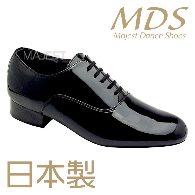 社交ダンスシューズ 兼用 ダンスシューズ メンズ MDS 日本製 ソフトクッション 男性 LS 兼用シューズ【送料無料】【サイズ交換送料無料】(MK-01-22)おすすめ made in japan 社交ダンス 靴 メンズ エナメル MAJEST マジェスト ダンスシューズ エーディーエス 合同会社