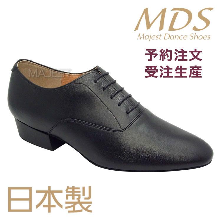 社交ダンスシューズ メンズ MDS 日本製 ソフトクッション 男性 LS 兼用シューズ【送料無料】【サイズ交換送料無料】【予約注文】(YJ-MK-30-09)おすすめ 本革 本皮 made in japan 社交ダンス 靴 メンズ MAJEST マジェスト ダンスシューズ エーディーエス 合同会社