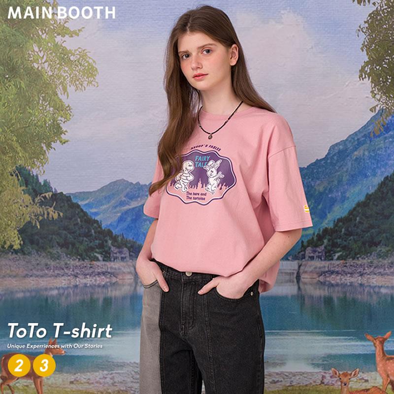 童話 うさぎと亀 のイラストが可愛いTシャツ メール便対応 MAIN BOOTH メインブース ペア tシャツ 送料無料カード決済可能 宅送 カップル 半袖 プチプラスクールガール ファッション かわいい ブランド ロゴ おそろ 韓国服 ジャンダーレス 韓国 オルチャンファッション