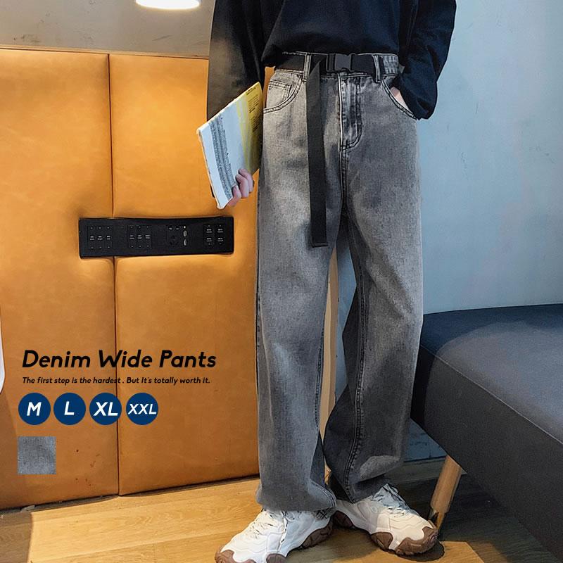韓国ストリートファッションに欠かせないワイドジーンズジーンズ ワイドパンツ デニム メンズ ジーンズ 韓国 ストリート ファッション ボトムス ジェンダーレス korea 韓国服 おしゃれ オルチャンファッション 返品交換不可 デイリーコーデ 送料無料限定セール中 ルーズパンツ