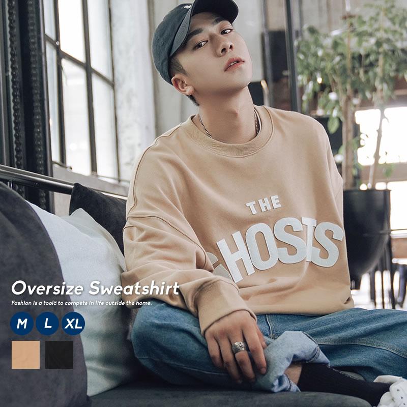 立体的なアップルケデザインのビックシルエットトレーナー スーパーセール 韓国 ファッション メンズ トレーナー 秋 ビックシルエット スウェット ビッグトレーナー コットン100% 裏毛 ジェンダーレス オルチャンファッション 長袖 アップリケ ワッペン 送料込 韓国服 綿100% ゆったり