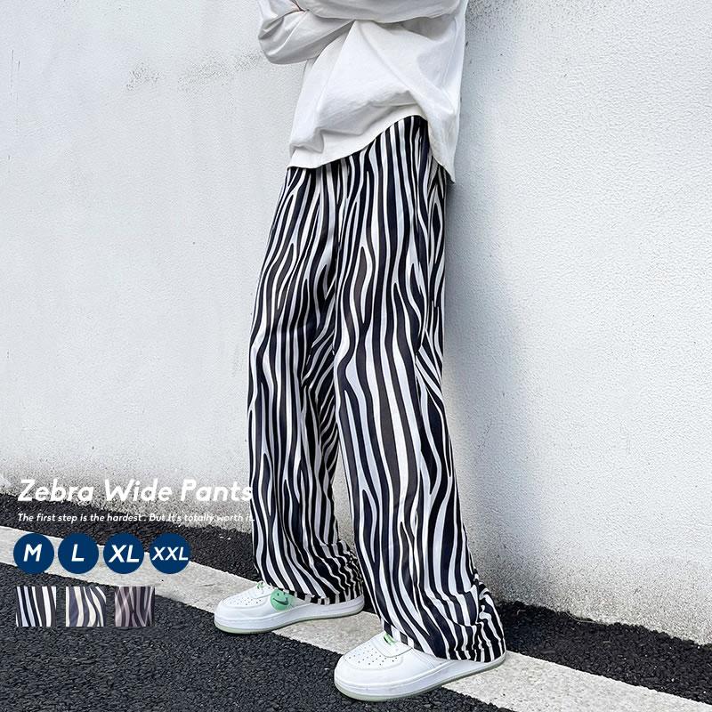 韓国ストリートファッションで個性を発揮するゼブラ柄パンツ ゼブラ ワイドパンツ メンズ 人気海外一番 韓国 ストリート ファッション ルーズパンツ ストレッチ ゼブラ柄 デイリーコーデ 韓国服 korea アニマル オルチャンファッション ジェンダーレス ボトムス 全国どこでも送料無料 おしゃれ ズボン