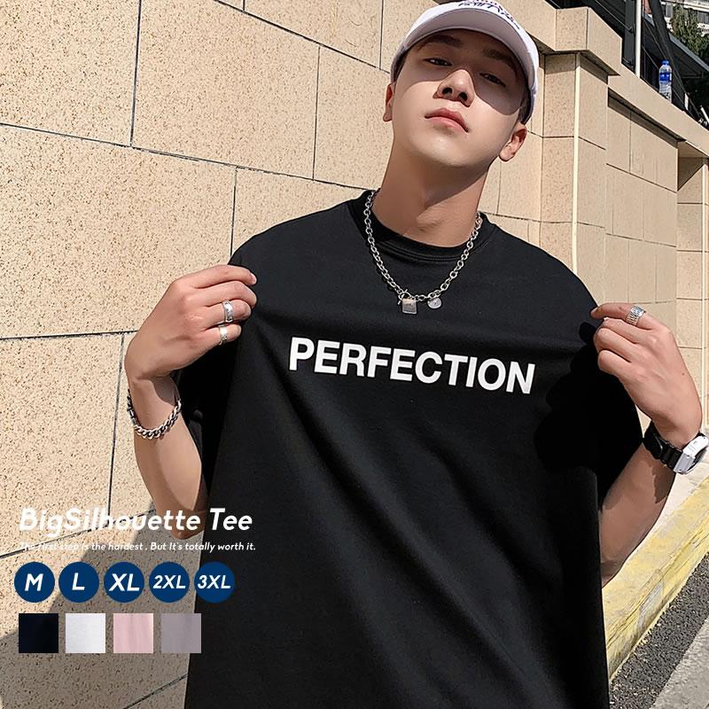 韓国スタイルにマストなビッグシルエットテキストデザインTシャツ メール便対応 tシャツ メンズ 韓国ファッション 1着でも送料無料 ビッグシルエット カットソー ビッグtシャツ 半袖 春 夏 テレワーク コットン100% おうちコーデ おしゃれ ギフ_包装 オルチャンファッション プリント 韓国服 カレッジ風 綿100% コットン