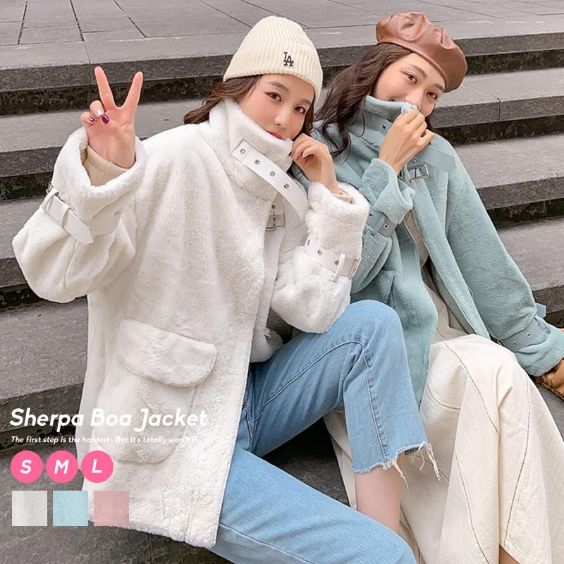 シミラールックで着たい 超あったか ボアジャケット ボア ブルゾン 韓国 レディース コート 秋 完全送料無料 冬 もこもこ 20代 デート 上品 シミラールック 送料無料(一部地域を除く) おしゃれ オルチャンファッション 40代 30代 韓国服 韓国ファッション オフィス