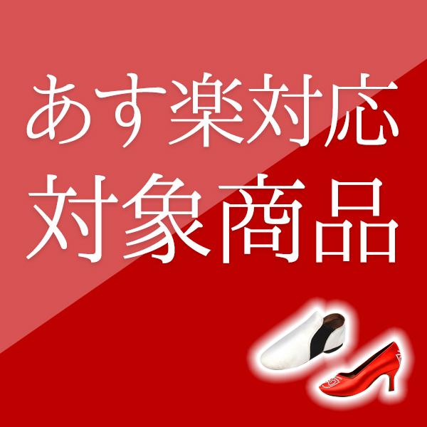 """《 화 전 품! 》에서 장시간 연습 힐에 불안으로 ' DFT6004 여성 ティーチャーズ """"여자 여성 단원 화 댄스 화 사교 댄스 화 댄스 용품 신발 신기 쉬운 연습 자세 》"""