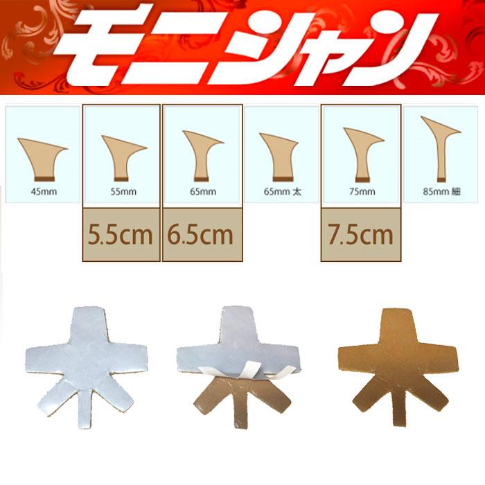 ヒールカバー 社交ダンス シューズ 55mm 65mm 75mm COVER-103
