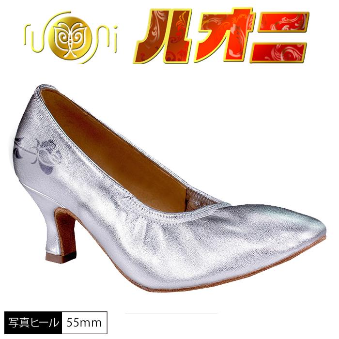 本州送料無料 モダンシューズ 社交ダンス 女性 /EGN1041 スタンダード ラテン 兼用 サルサ タンゴ ジャズ ステージ 舞台 ソシアル 靴 メンズ レディース