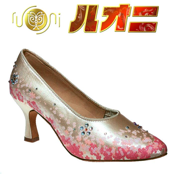 社交ダンスシューズ 女性モダンFM1075-QF-YHモニシャンmonishan ステージ 舞台 ソシアル 靴 メンズ レディース本州送料無料  サイズ交換可♪「踏花」しながらダンスしましょう♪