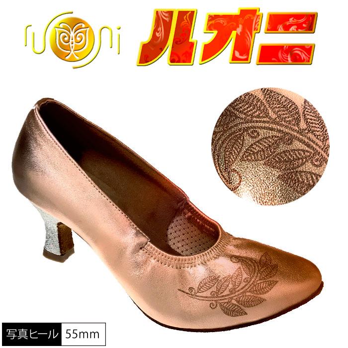 本州送料無料【サイズ交換可】モダンシューズ 社交ダンス 女性 /FMS10021-SLG2-A