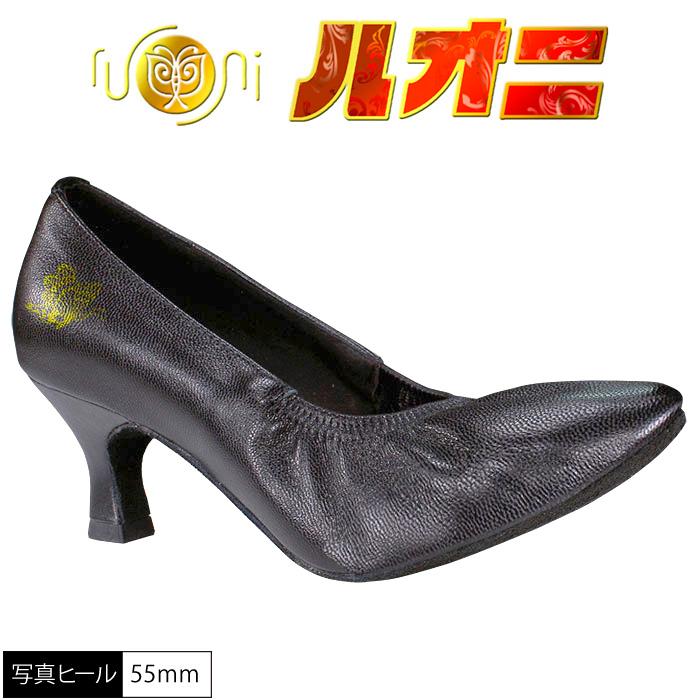 本州送料無料【サイズ交換可】モダンシューズ 社交ダンス 女性 /GN1104 シャーリング