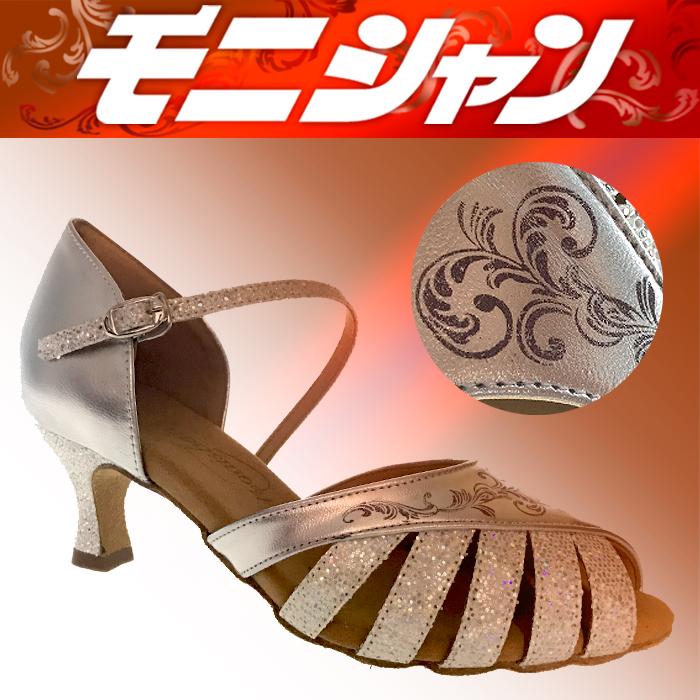 社交ダンス ラテンシューズ /DFP01SLG2-A レディース 羊革 グリッター シルバー ラテン・兼用 レギュラー ワイド