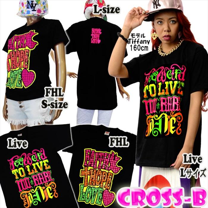 メール便送料無料 ダンス衣装 キッズ衣装 業界No.1 Tシャツ ブラックTシャツ Cute ブラックTシャツ-Girls A1816 CROSS-B ヒップホップ 本物