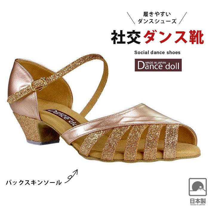 ダンスドール Dance doll ダンスシューズ 社交ダンスシューズ 日本製 兼用シューズ レディース ダンス 社交ダンス シューズ スタンダード モダン ラテン 兼用 サルサ タンゴ ジャズ ステージ 舞台 ソシアル ボールルーム 靴 女性 KP-100MPG3