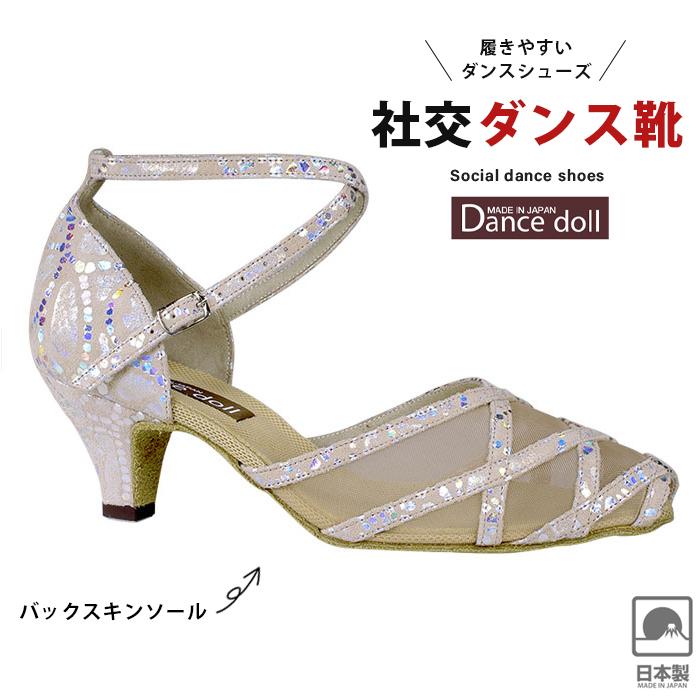 ダンスドール Dance doll ダンスシューズ 社交ダンスシューズ 日本製 兼用シューズ レディース ダンス 社交ダンス シューズ スタンダード モダン ラテン 兼用 サルサ タンゴ ジャズ ステージ 舞台 ソシアル ボールルーム 靴 女性 KP-54