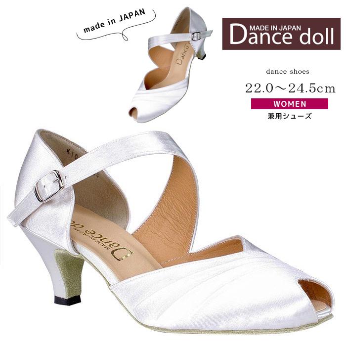 ダンスドール Dance doll ダンスシューズ 社交ダンスシューズ 日本製 《白サテン》兼用シューズ レディース ダンス 社交ダンス シューズ スタンダード モダン ラテン 兼用 サルサ タンゴ ジャズ ステージ 舞台 ソシアル ボールルーム 靴 女性