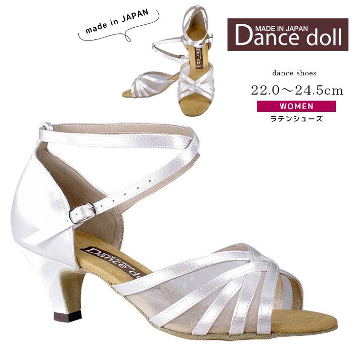 ダンスドール Dance doll ダンスシューズ 社交ダンスシューズ 日本製 ラテンシューズ レディース ダンス 社交ダンス シューズ スタンダード モダン ラテン 兼用 サルサ タンゴ ジャズ ステージ 舞台 ソシアル ボールルーム 靴 女性 KL-52