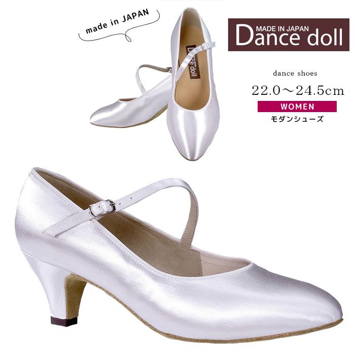【送料無料】 ダンスドール Dance doll ダンスシューズ 社交ダンスシューズ 日本製 モダンシューズ レディース ダンス 社交ダンス シューズ スタンダード モダン ラテン 兼用 サルサ タンゴ ジャズ ステージ 舞台 ソシアル ボールルーム 靴 女性 KS-83