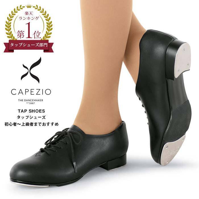 カペジオ CAPEZIO タップシューズ ダンスシューズ タップダンス シューズ キッズ TAPSTER タップ ダンス用品 キッズ レディース ジュニア メンズ ダンス 黒 ブラック 男女兼用 初心者用 タップダンスシューズ レッスン くつ 婦人 シューズ 靴 443