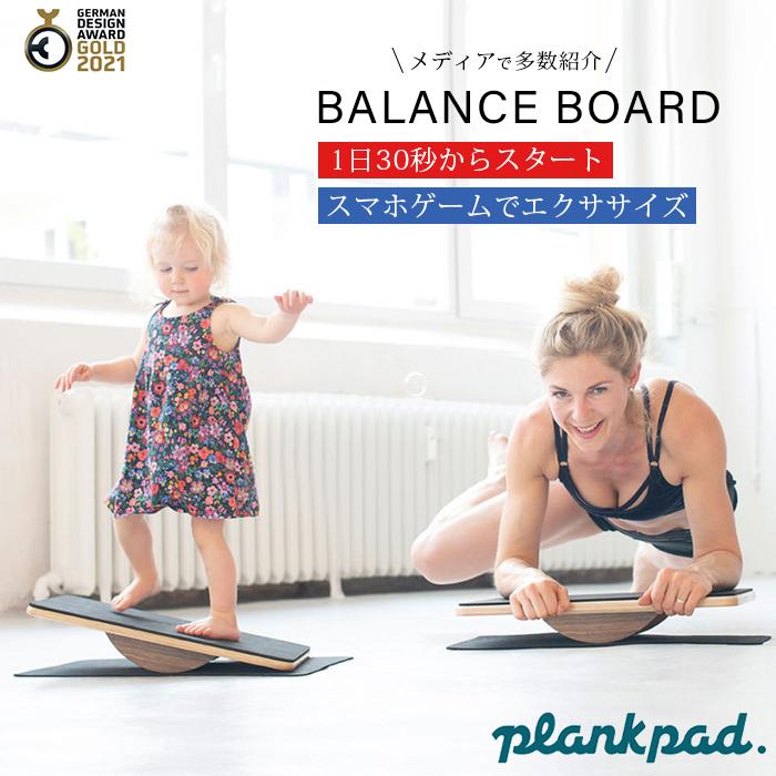 Plankpad00
