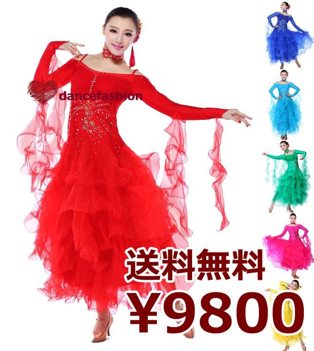 【お取り寄せ可】社交ダンス衣装 ドレス10  9800円 送料無料