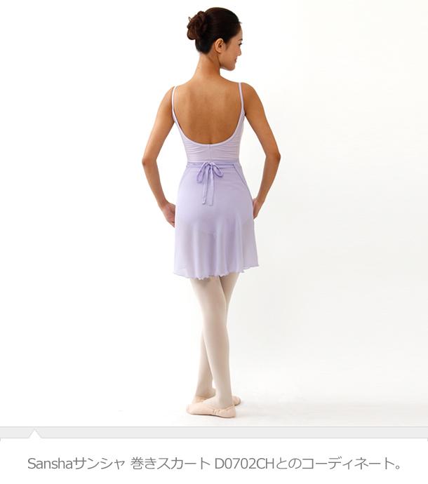 莱奥塔尔成人芭蕾舞长度袖背心 capezio CC101 初级阶段服饰芭蕾服饰艺术体操课阶段的裙子没有实践家服装店卖乐天