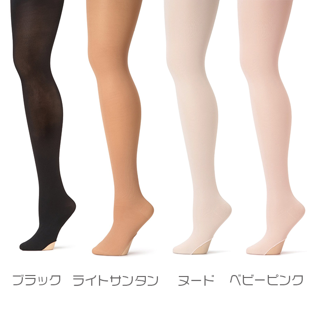 eea502474dc59 ... Capezio buildups and body tits 1818? s body tights body stockings  tights dance tights inner ...