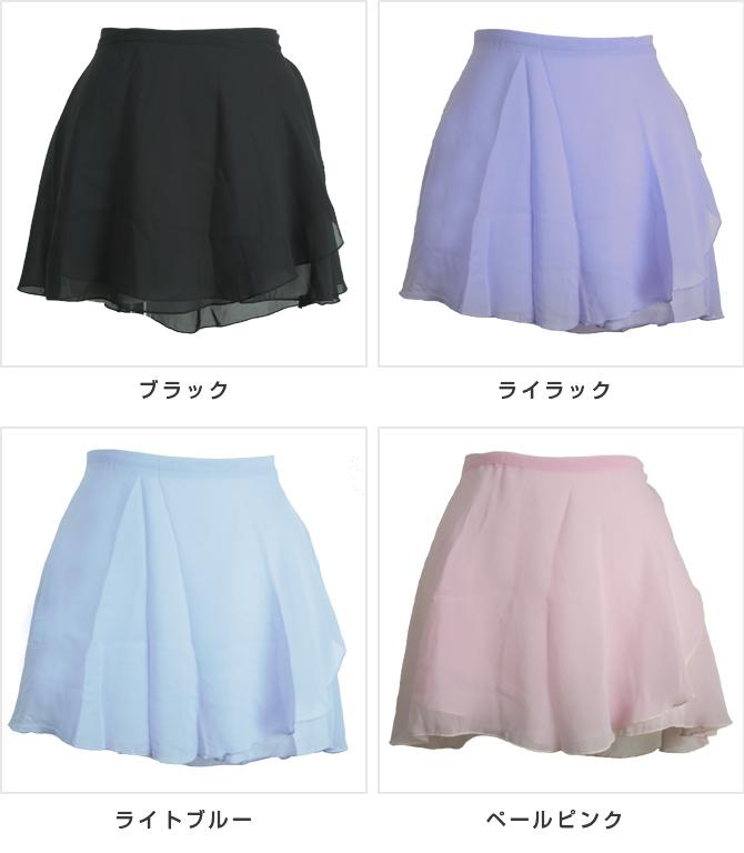卷阳光裙子 D071P «芭蕾舞裙,芭蕾舞紧身衣芭蕾舞设备,舞蹈用品,成人,初中»