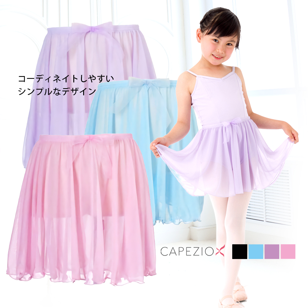 fca28d6df dancenets  Capezio capezio kids skirt N1417C