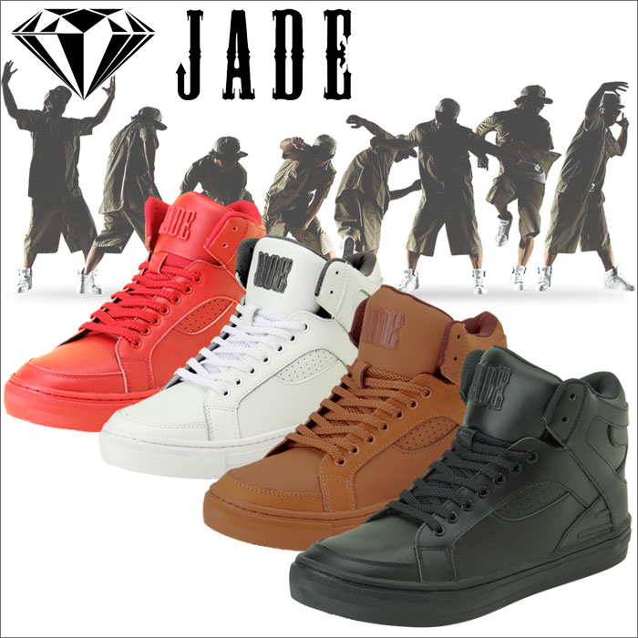 ダンス スニーカー ダンススニーカー ダンスシューズ ジャズシューズ ジャズダンス ヒップホップ シューズ JADE ジェイド JD7207 X-REP TOP MASTER