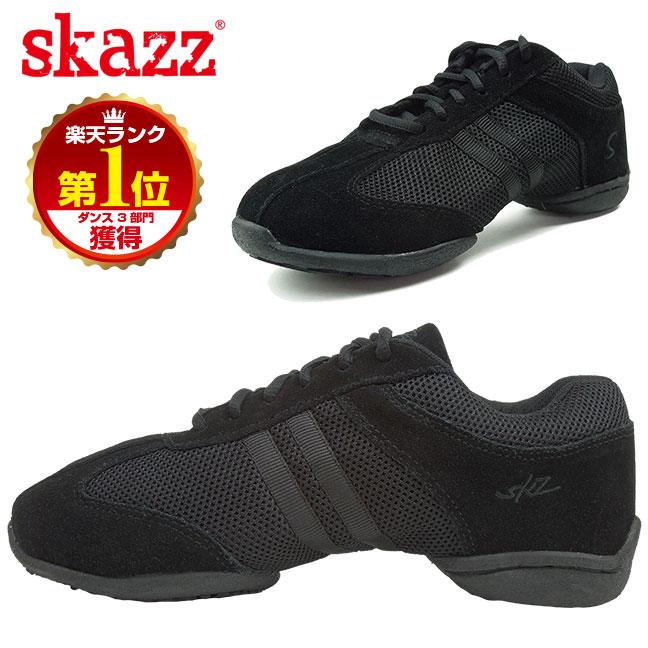 discount sale d4099 2a39d Kids black red black S36 Rakuten for the child for the man for the dance  sneakers dance sneakers dancing shoe jazz shoes Katz sun joke Dis men Skazz  ...